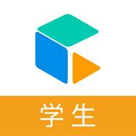 课堂C30学生智能学习app1.4.02063 安卓最新版