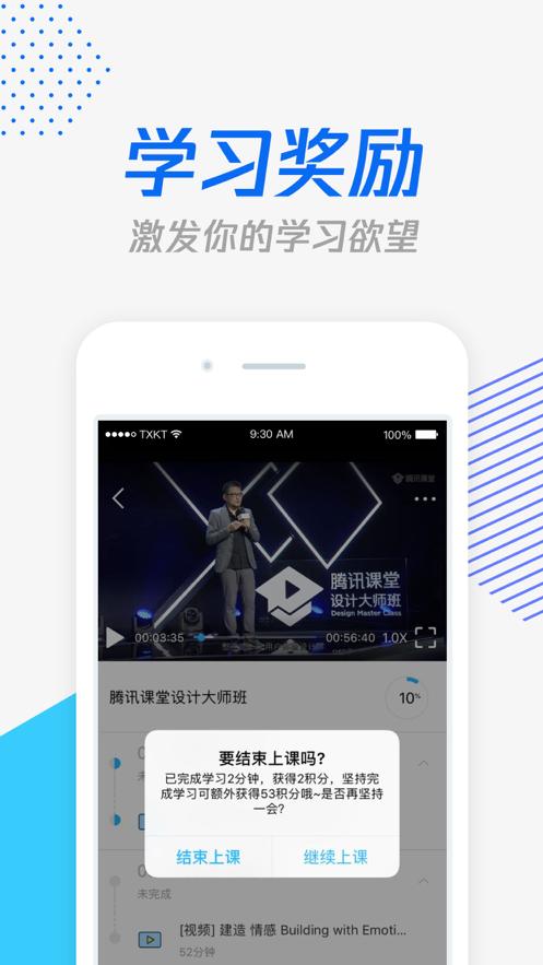 �v��n堂app�O果版截�D