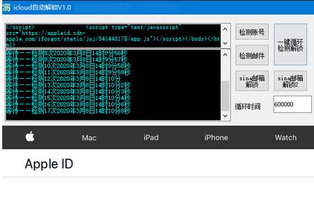 icloud自�咏怄i工具