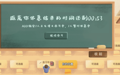 CoStudy�W�平�_