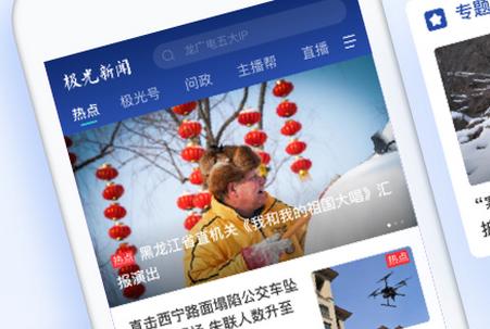 �O光新�app