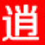 造�粑饔�4逍�b修改器2020最新版4.9 中文免�M版