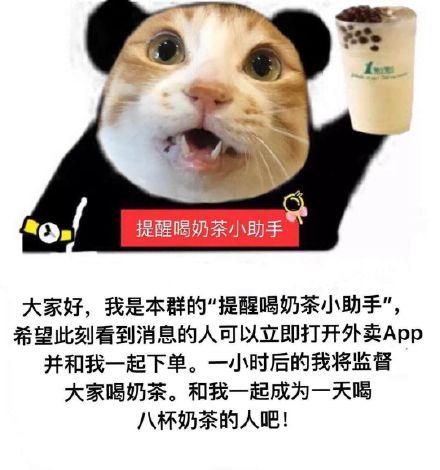 想要一杯芋泥啵啵奶茶表情包截图1