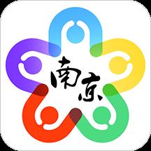我的南京消费券app
