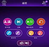 点歌app
