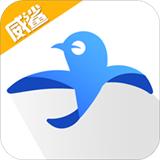 威�移民app1.0.1官�W版