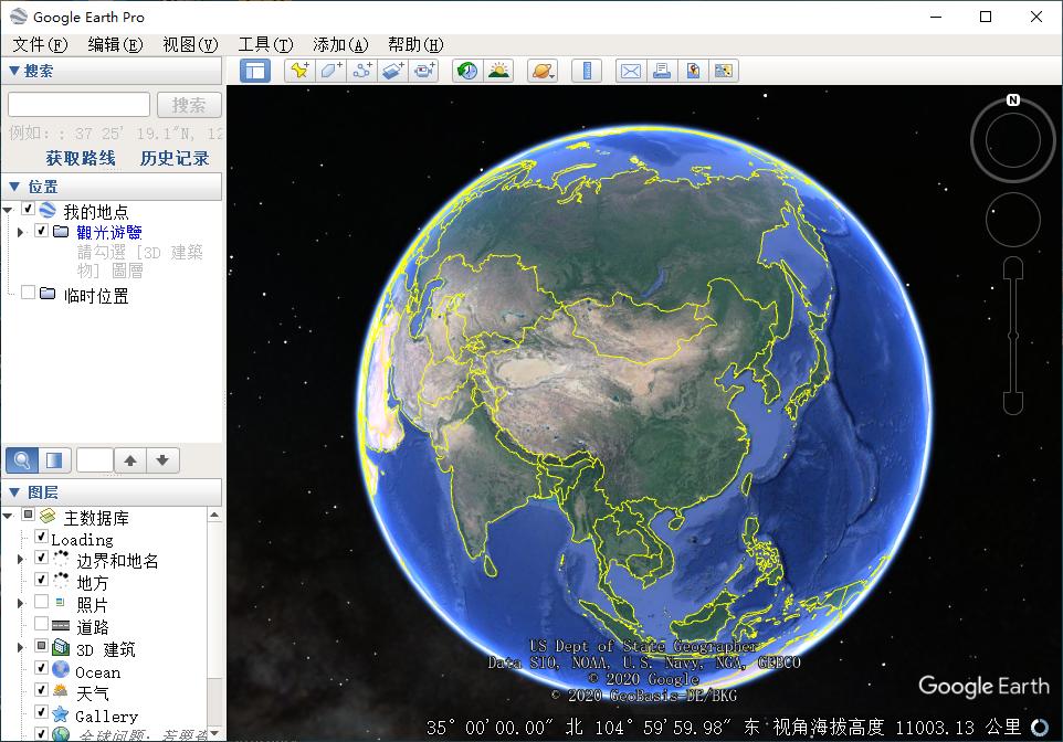 谷歌地球高�版截�D2