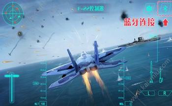 最真实的模拟飞行游戏
