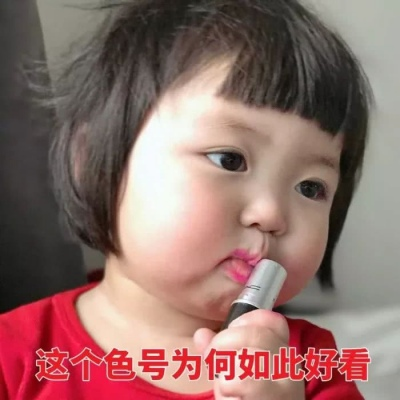 抖音�_熙可�郾砬榘�截�D6