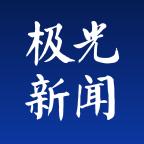 �O光新�app2.7.1 安卓最新版