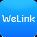 华为云WeLink电脑版
