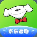 京� 微聊app