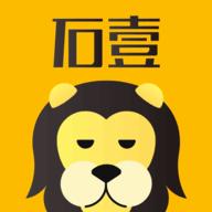 石壹app
