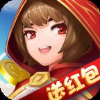 怪兽大冒险OL送红包app3.0.20 安卓最新版