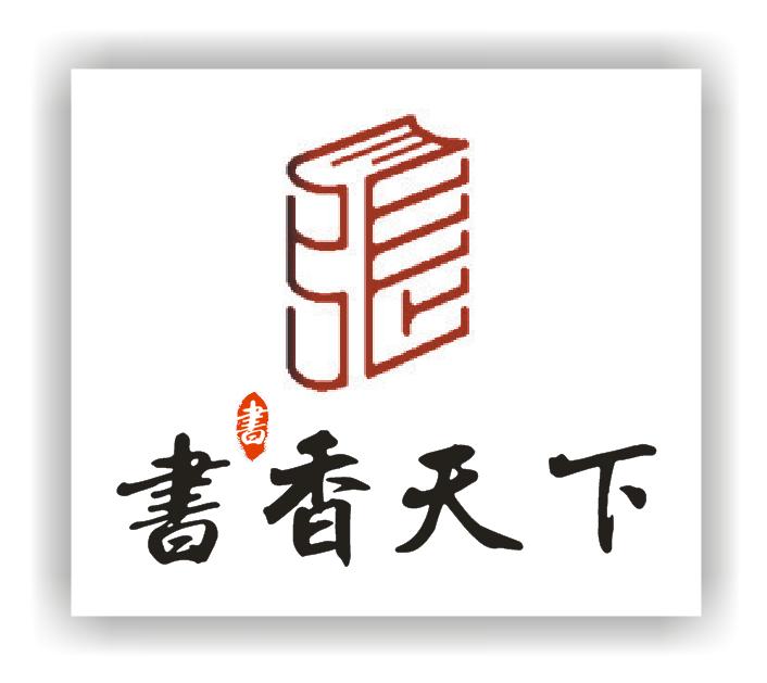 书香天下1.0安卓版
