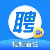 智联招聘7.9.51 苹果版