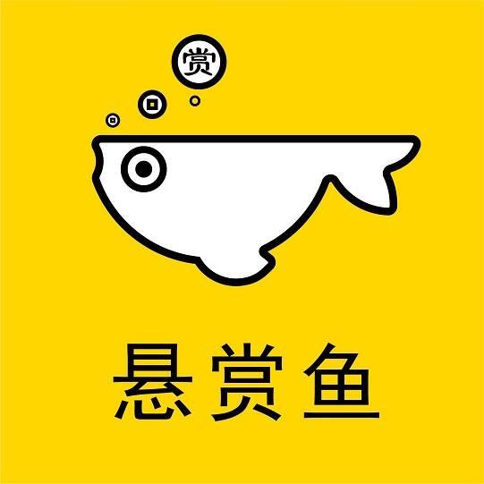 悬赏鱼软件2.6 最新版