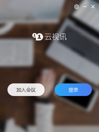 云�����h管理平�_截�D3