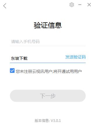 云�����h管理平�_截�D4