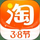 手�C淘��9.6.1 安卓最新版
