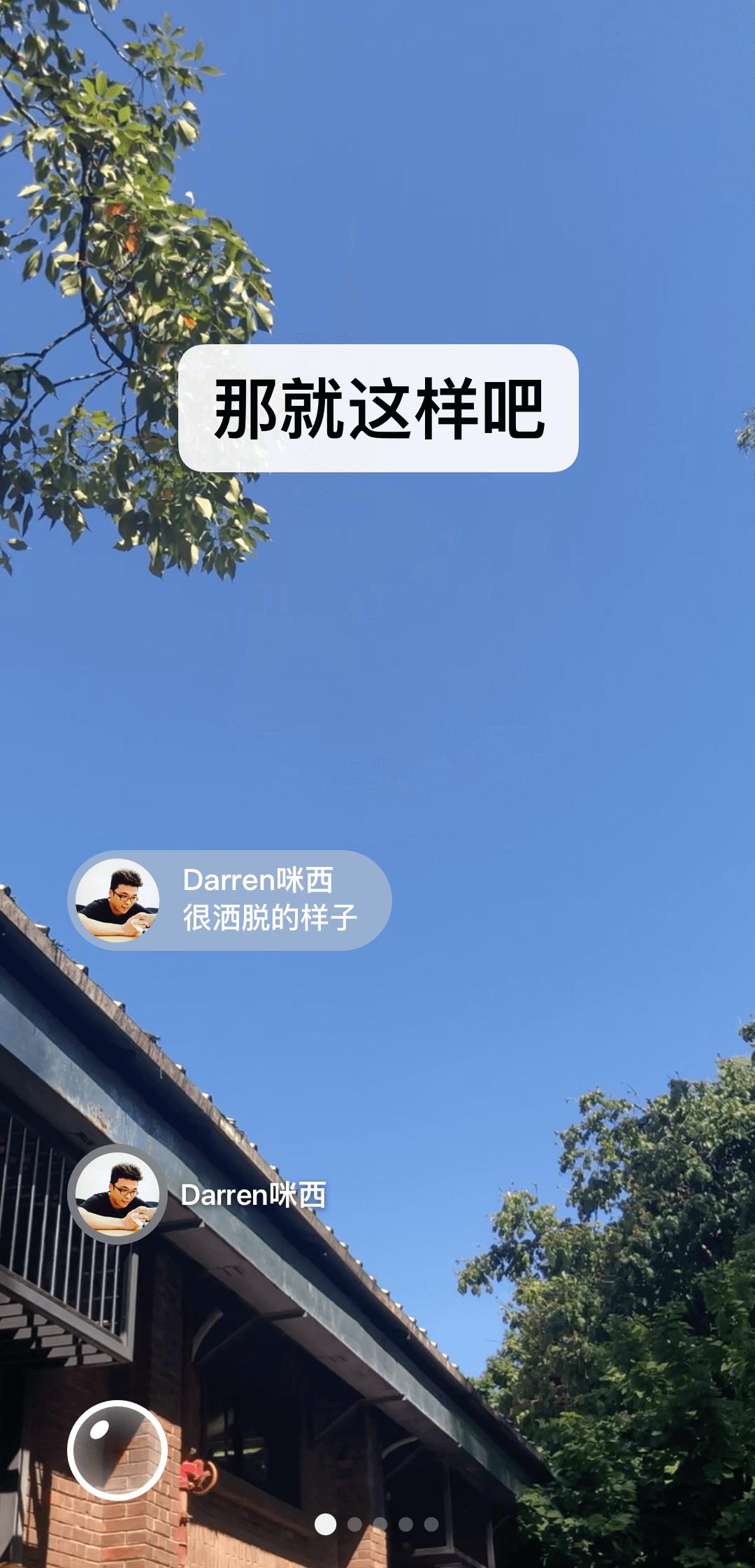 微信2020截�D