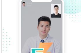 天呈康康app