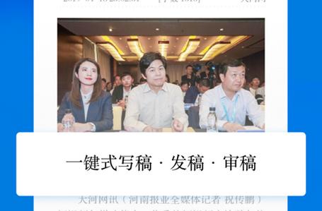 大河云app