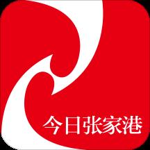 今日张家港5.9.4消费券版