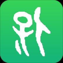 绿洲保医疗保险软件1.4.0 正式版
