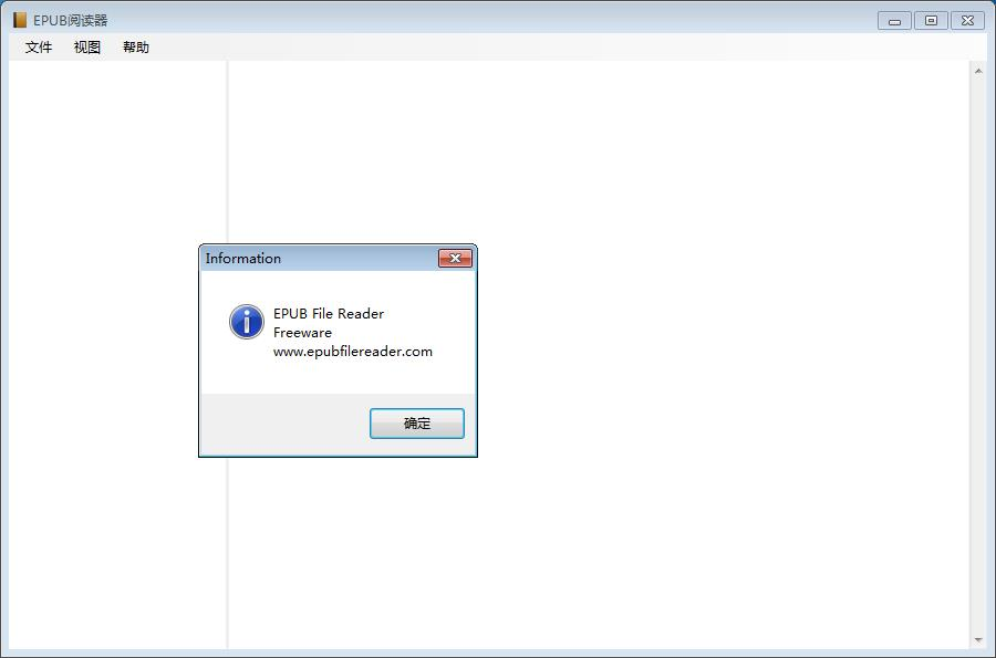 EPUB File Reader汉化版(EPUB电子阅读器)截图1