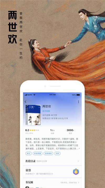 QQ��x器iPhone版截�D