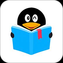 QQ阅读器7.2.3.888 安