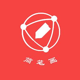 动物迁徙儿童简笔画app2.2.0 中文无广告版