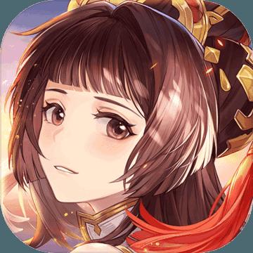 三��志幻想大��荣�版1.0 安卓修改版
