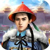官居九品游�蚱平獍�1.0安卓免�M版