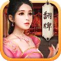升官�l�游��1.0 安卓版