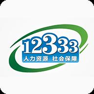 掌上12333手机app下载安装2.0.9   安卓美女被操的视频版