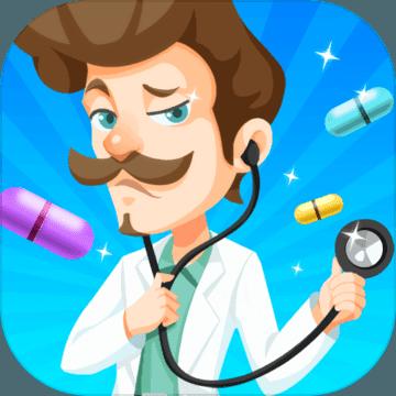 萌趣医院免兑换码版5.6.0内购版
