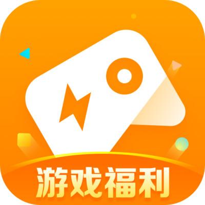 h5快游戏赚钱版app