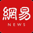 网易新闻68.1 安卓最新