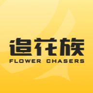 追花族养蜂交流app2.6.8 中文免费版
