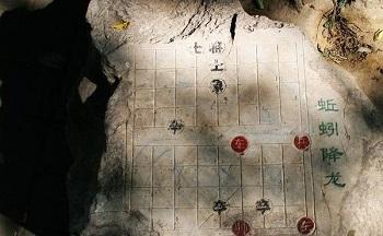 手机中国象棋
