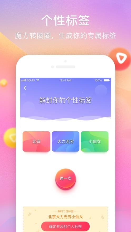 搜狐��liPhone客�舳私�D