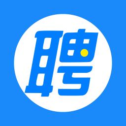 智联招聘7.9.58安卓版