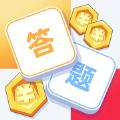 答�}小秀才��X版1.0 安卓版