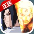 火影忍者忍者大��4.0.0 官方最新版