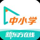 新�|方在�中小�W�W校app3.3.1 安卓最新版