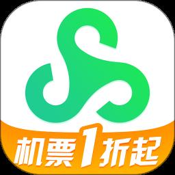 春秋航空6.9.3安卓最新版
