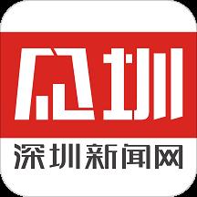 见圳2.7.3安卓版