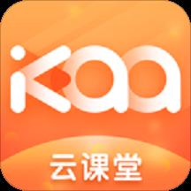 Kaa云课堂1.6.0安卓版
